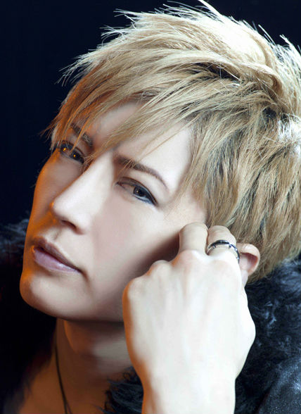 gackt last song lyrics