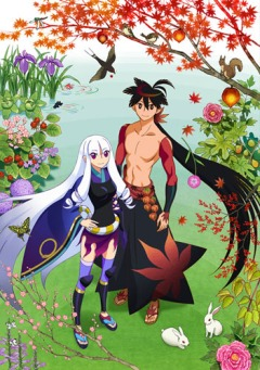 Истории мечей [2010] / Katanagatari / Sword Stories