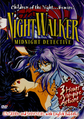 Ночной странник  [1998] / Night Walker: Mayonaka no Tantei