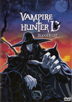 D: Жажда крови [2001] / Vampire Hunter D: Bloodlust