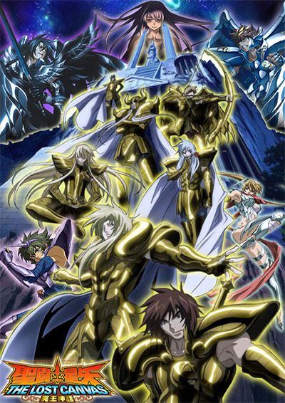 Рыцари Зодиака OVA-5 [2011] / Saint Seiya: The Lost Canvas - Meiou Shinwa Dai-2-Shou