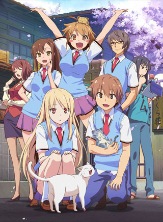     [2012] / Sakurasou no Pet na Kanojo