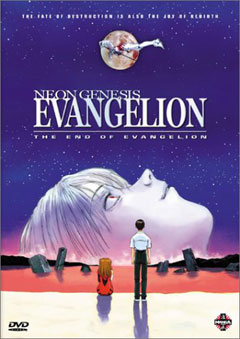 Конец Евангелиона [1997] / Neon Genesis Evangelion: The End of Evangelion