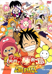 Ван-Пис: Фильм шестой [2005] / One Piece: Baron Omatsuri and the Secret Island
