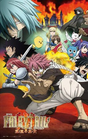 Фейри Тейл (фильм) [2012] / Gekijouban Fairy Tail: Houou no Miko