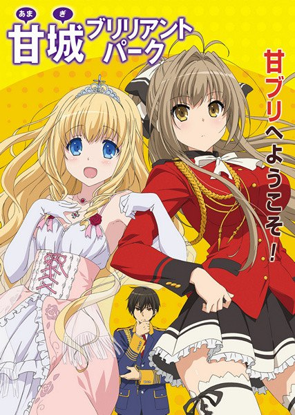 amagi brilliant park Anime pictures and wallpapers search