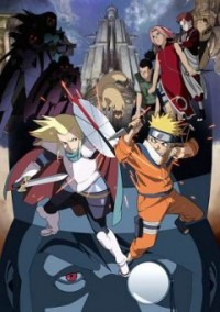 Наруто (фильм второй) [2005] / Naruto: Naruto's big clash in the Theatre! The illusion of the ruins of the depths of the earth