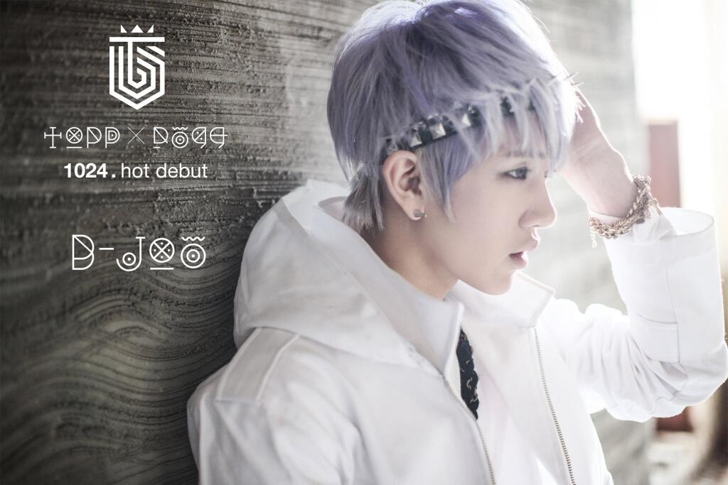 TOPP DOGG BJoo  Home  Facebook