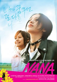 Нана [2005] / Nana The Movie