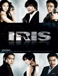 Айрис [2010] - Фильм / IRIS: The Movie