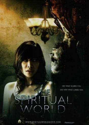  [2007] / The Spiritual World