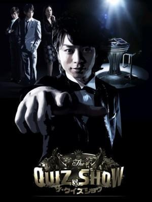 Викторина 2 [2009] / The Quiz Show 2 / Quiz Show Golden