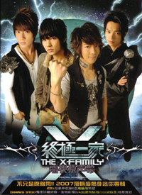 Семейка Икс [2007] / The X-Family / Zhong Ji Yi Jia