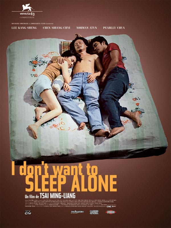 Не хочу спать одна [2006] / I Don't Want to Sleep Alone / Hei yan cyuan