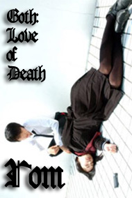 Гот [2008] / Goth / Gosu / Goth: Love of Death