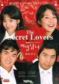     [2005] / A Man and a Woman / Secret lovers
