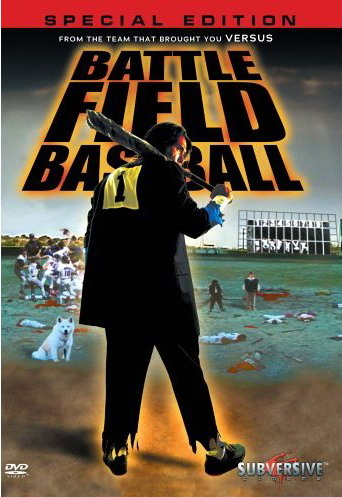   [2004] / Battlefield Baseball
