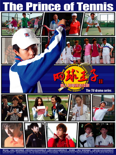 Принц Тенниса 2 [2009] / Wang Qiu Wang Zi 2 / The Prince of Tennis 2