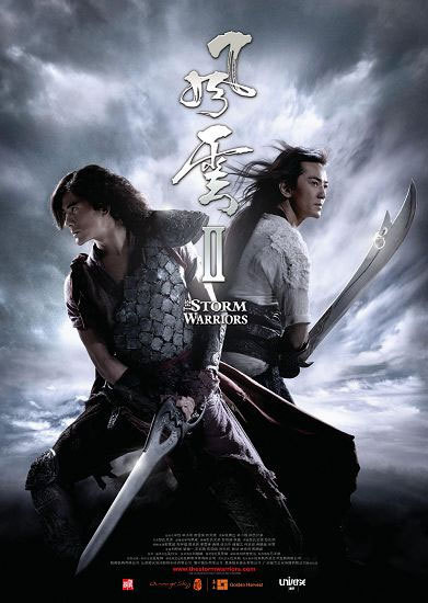Властелины стихий 2 [2009] / The Storm Warriors 2 / Fung wan 2