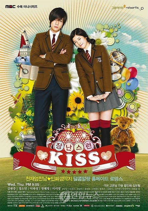 Озорной поцелуй [2010] / Mischievous Kiss / Playful kiss