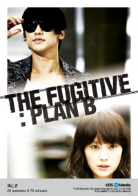 Беглец: план Б [2010] / The Fugitive: Plan B / Do Mang Ja