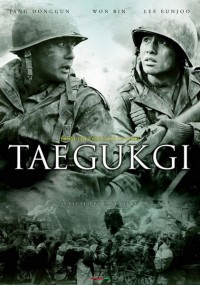 38-я параллель [2004] / Taegukgi hwinalrimyeo / The Brotherhood of War